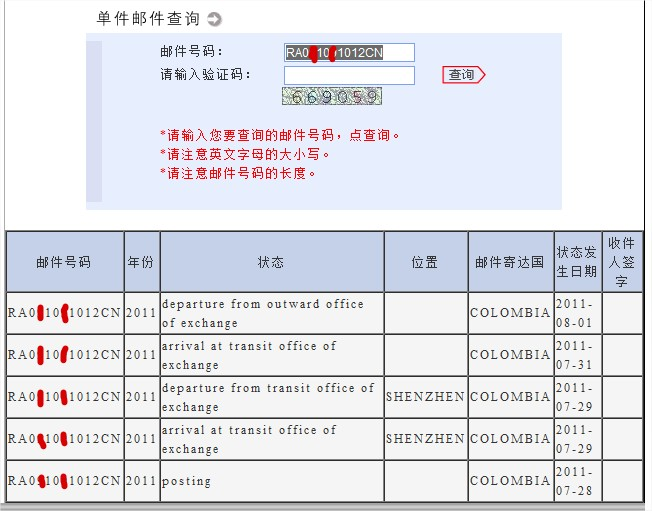 Consulta china post tarda en traer paquetes a arg - Departure from outward office of exchange ...